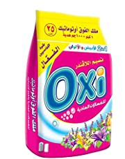 مسحوق غسيل من اوكسي - 1100 جرام