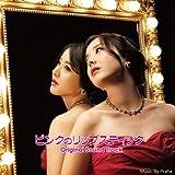[CD]韓国ドラマ「ピンクのリップスティック」オリジナルサウンドトラック