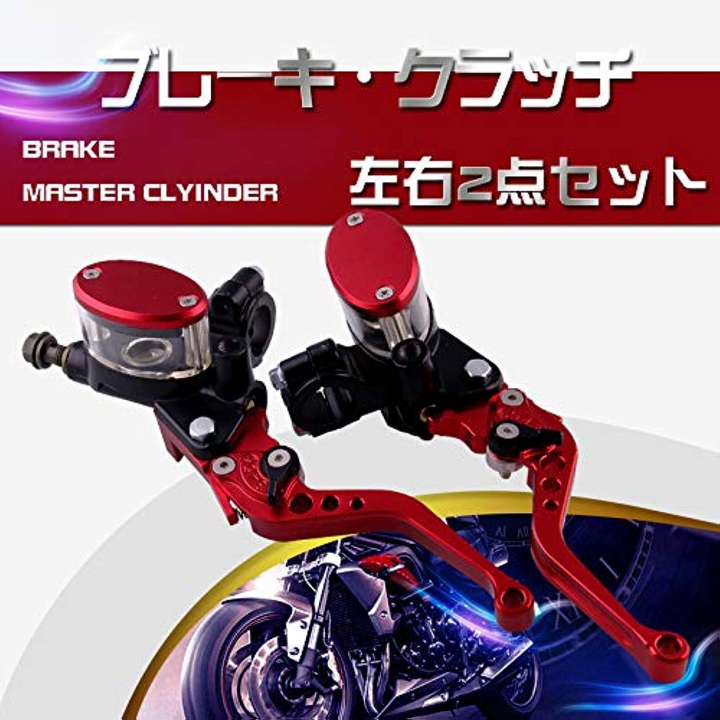 石油段落色合いSporacingrts 汎用 バイク マスターシリンダー ブレーキφ22mm(7/8インチ) アジャスタブル ブレーキ クラッチ レバーセット 6段階可変 ブラック