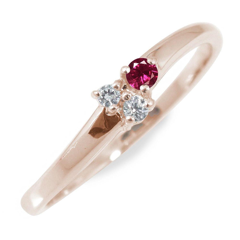 アルマ リング ブルートパーズ 指輪 誕生石 トリロジー 10金 ピンクゴールド サイズ5.5号 【170803w33】 B0757HRM5F 5.5
