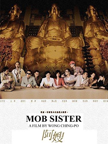 VHS : Mob Sister