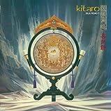 Vol. 1-Silk Road [Vinyl]
