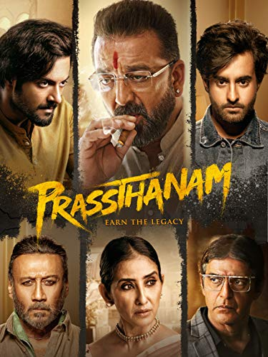 Prassthanam (Video Girl Movie)