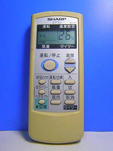 シャープ エアコンリモコン A523JB