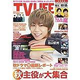TV LIFE 2019年 10/18号