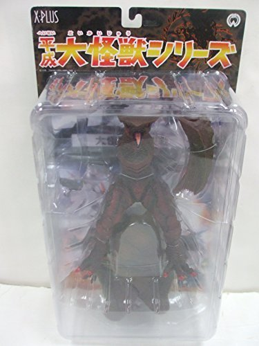 Gyaos from Gamera - Pre-painted Vinyl Figure Kit by X-Plus by X-Plus [parallel import goods] ()