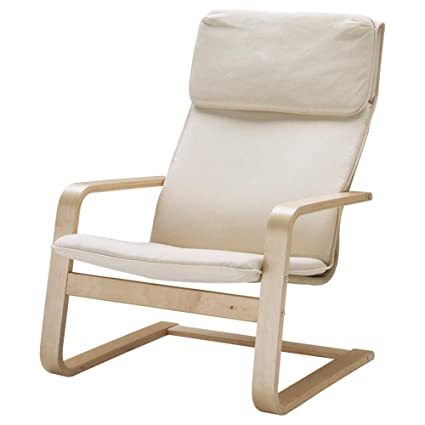 Amazon Com Ikea Pello Chair Holmby Natural Kitchen Dining