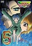 魔人探偵 脳噛ネウロ 5 [DVD]