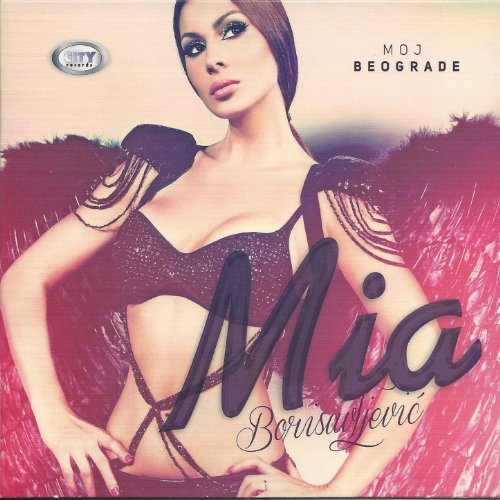 Amazon.com: Moj Beograde: Mia Borisavljevic: MP3 Downloads