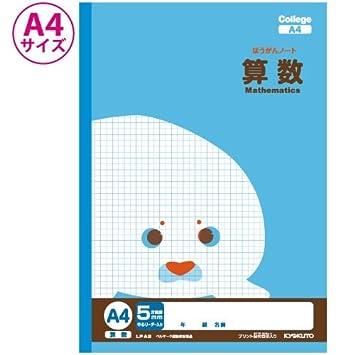 Amazon キョクトウ カレッジアニマル学習帳 A4 5mm方眼ノート