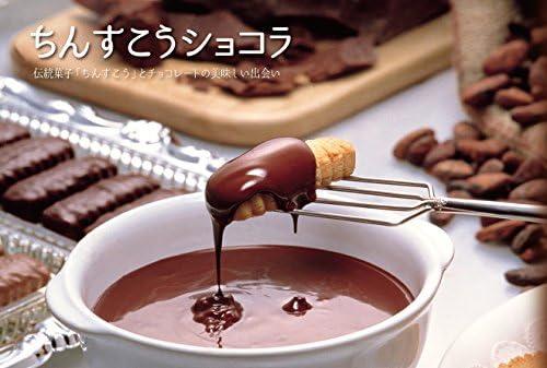 ちんすこう ショコラ ダーク&ミルク 20個×2箱 ファッションキャンディ 沖縄土産で大人気!ちんすこうをチョコでコーティングしました