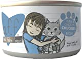Best Feline Friend Cat Food, Tuna and Chicken Chuckles Recipe, 5.5-Ounce Cans (Pack of 16), My Pet Supplies