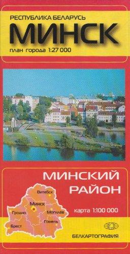 Minsk (Belarus) 1:27,000 Street Map & Region 1:100,000