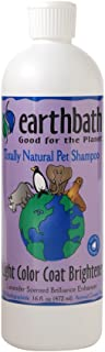product image for Earthbath All Natural Pet Shampoo (2 Pack)