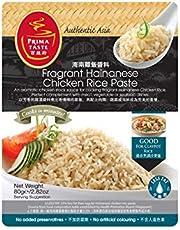 PRIMA TASTE Fragrant Hainanese Chicken Rice Paste, 1 x 80g