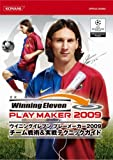 Winning Eleven Playmaker 2009 team's tactical and combat technique guide (KONAMI OFFICIAL BOOKS)