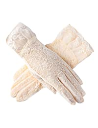 Urban CoCo Women's Spring and Summer Lace Floral Short Tulle Bridal Gloves (Beige-model 3)