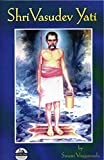img - for Shri Vasudev Yati (Marathi Edition) book / textbook / text book