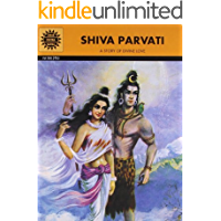Shiva Parvati (Epics and Mythology)