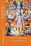 Bhagavad gita: Capitolo 8: il Dharma globale per il terzo Millennio: Volume 8
