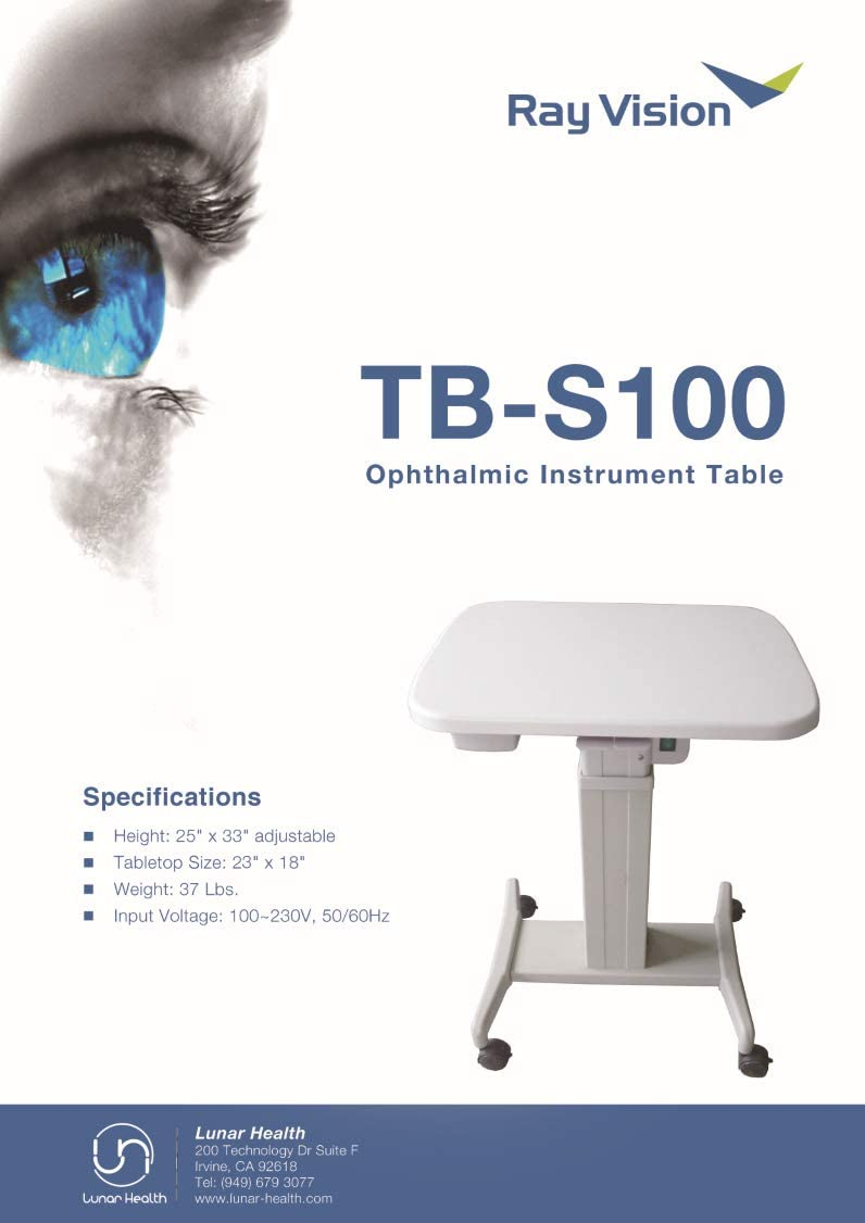 Optical Motorized Power Table Ophthalmic Adjustable Instrument Table 23 x 18 Model TB-S100