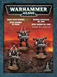 Chaos Space Marines: Chaos Marines Mini-Box