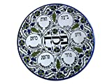 Green and Blue Flowers - PASSOVER SEDER Plate - Jewish Dish Armenian Ceramic Hebrew Israel Judaica Gift