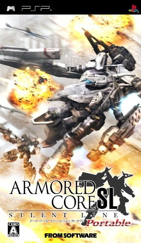 Armored Core - Silent Line Portable