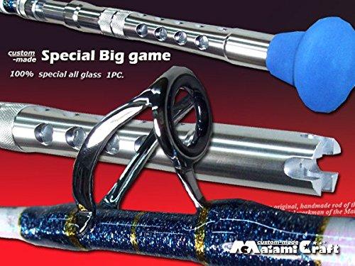 卸売 第3弾 マグロロッド大型青物  コマセ/泳がせ B07G1ZKD6W スタンディング  銭洲離島 コマセ/泳がせ 遠征 B07G1ZKD6W, リュウホクマチ:d254156c --- womaniyya.com