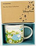 Disney's Magic Kingdom V2 2017 Version You Are Here Starbucks Mug