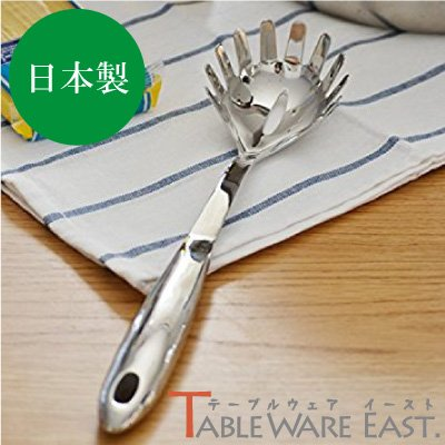 Spaghetti server ( Mario Mariani ) by Tableware East