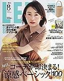 LEE(リー) 2019年 08 月号 [雑誌]