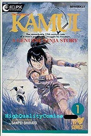 Amazon.com: KAMUI 1, NM, Ninja Story, Sanpei Shirato, Viz ...