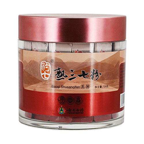 China Good Food GMP认证 安全 独立包装 便携【云南白药豹七 熟三七粉{蒸制} 120g/罐 Steamed Notoginseng Powder】Panax pseudo by China Good Food