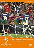 UEFAチャンピオンズリーグ 2007/2008 グループステージハイライト [DVD]