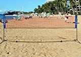 K&A Company Tennis Net Beach Badminton Volleyball Training Portable Bag Carrying Outdoor 10'' x 5''