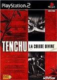 Tenchu 3 : La Colère divine