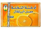 Nakhla Exotic Shisha Molasses Premium Flavors 250g For Hookah NonTobacco (Orange)