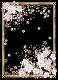 ブロッコリーハイブリッドスリーブ 「桜花」