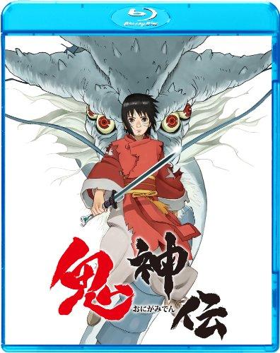 Onigamiden - Legend of the Millennium Dragon [Blu-ray]