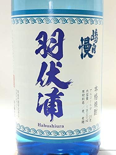 伊豆諸島新島 麦焼酎・嶋自慢 羽伏浦(しまじまん はぶしうら)1800ml