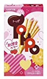 Lotte Toppo 10 (after school Berry) 2 bags input ~ [Parallel import]