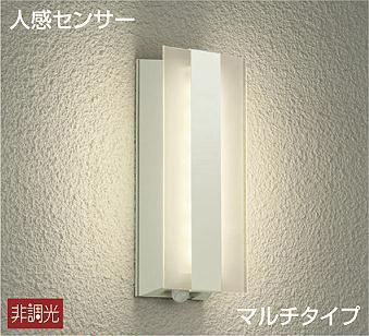 DAIKO 人感センサー付 LEDアウトドアライト(LED内蔵) DWP36904 B01M4LMZUK
