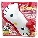Sanrio Hello Kitty Sleep Eye Mask