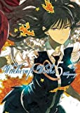 Witchcraft Works, Volume 5