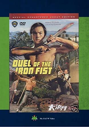 Agree, duel of the iron fist stream