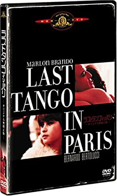 Last Tango in Paris [Ultimo Ta [Alemania] [DVD]: Amazon.es: Movie, Film: Cine y Series TV