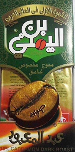 Beginning Turkish Coffee Cafe Arabic Arabian Arabica Ground Roasted Mud Coffee (Cardamom Dark Roast 200GM)