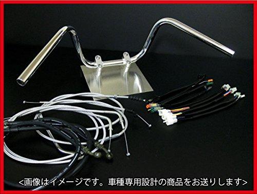 ゼファー400 アップハンドル セット -90 セミしぼりアップハンドル 20cm メッシュワイヤー B07DGR9J6H