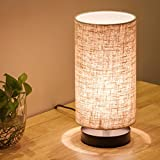 Lifeholder Table Lamp, Bedside Nightstand Lamp, Simple Desk Lamp, Fabric Wooden Table Lamp for Bedroom Living Room Office Study, Cylinder
